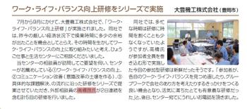 201101hyougowork_kei