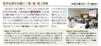 201101hyougowork_tomo1