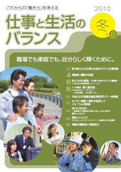 201101hyougowork